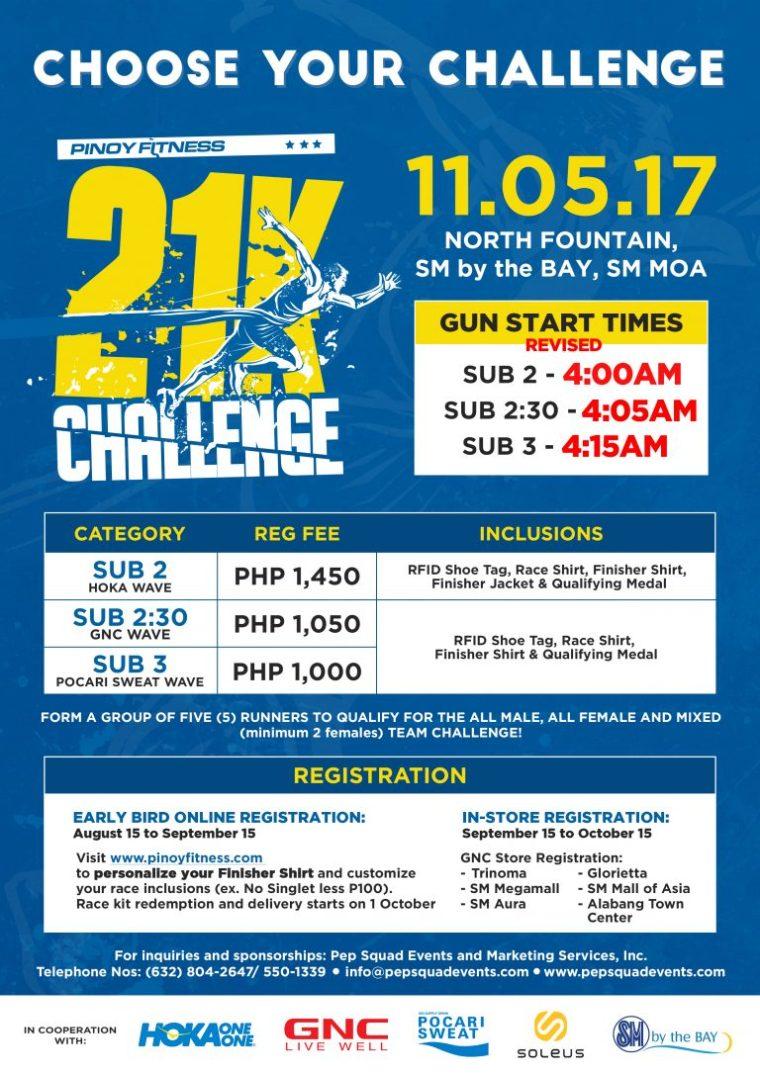 21k-challenge-poster-2017_rev5-768x1086
